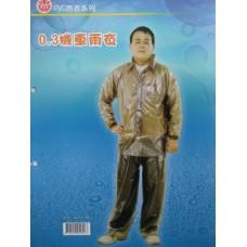 0.3 台灣東興雨衣套裝