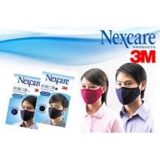 3M Nexcare 舒適口罩 - 成人款