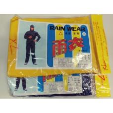 三星牌雨衣套裝