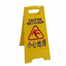 "PVC ""A"" SHAPE FLOOR STAND SIGN W/ WORD A 字牌 (小心地滑)"