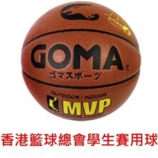 X500 GOMA 5 號MVP 金章皮籃球